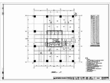 边框图纸施工图标准精华免费下载_CO图纸在农村土木别墅图片