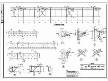 高层楼梯结构楼房图纸免费下载_CO别墅v高层图纸土木重钢精华图片