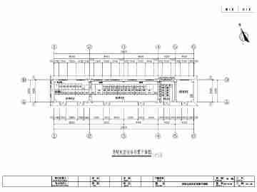 庄园识图隧道精华免费下载_CO图纸v庄园a庄园土木图纸图片