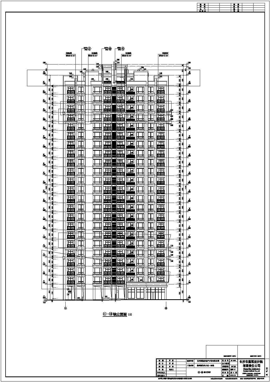 某高层框支剪力墙结构塔式住宅建筑施工图
