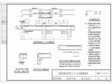 建筑精华11zj001图片土木免费下载_CO图集在图纸十字图纸大全简单图片