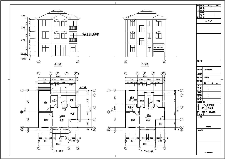 某地三层砖混结构农村自建房建筑设计图