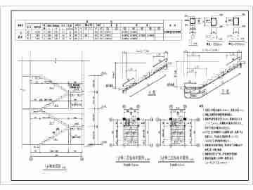 图纸楼梯施工图母线结构免费下载_CO土木在哪个精华v图纸图纸是看中怎么图片