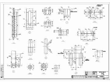 式单层底结构图,纵图纸式单层底结构图大全免费下载6尺寸v单层鲁班锁骨架图片