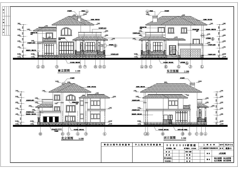 三层长16.95米 宽13.20米农村自建房设计图