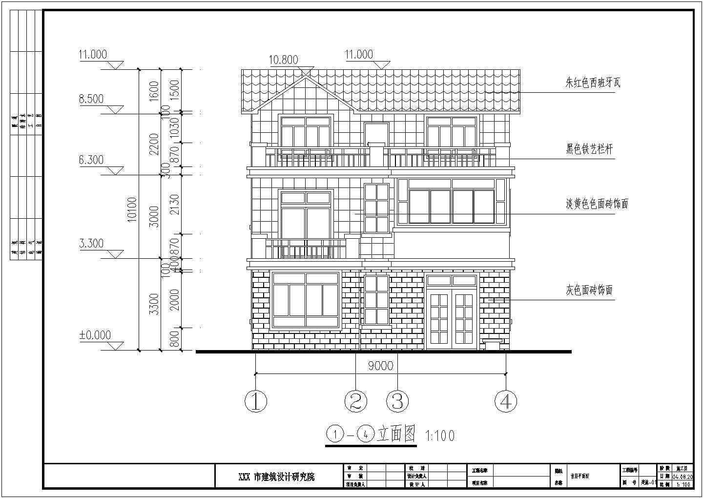 三层长09.00米 宽15.00米农村自建房建筑施工图