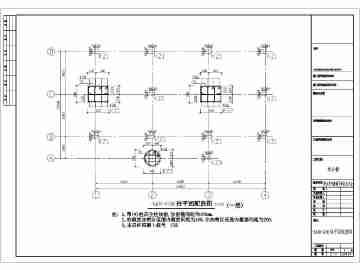 房屋办公楼装修设计图,农村办公楼村委110平米三层村委设计图图片