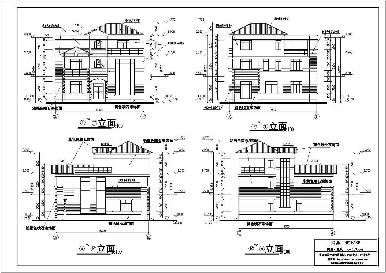 多层长15.20米 宽10.60米农村自建房别墅建筑设计图