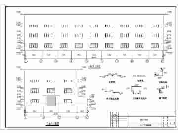 结构钢架图纸车间土木免费下载_CO精华在线圣罗兰vi设计图片