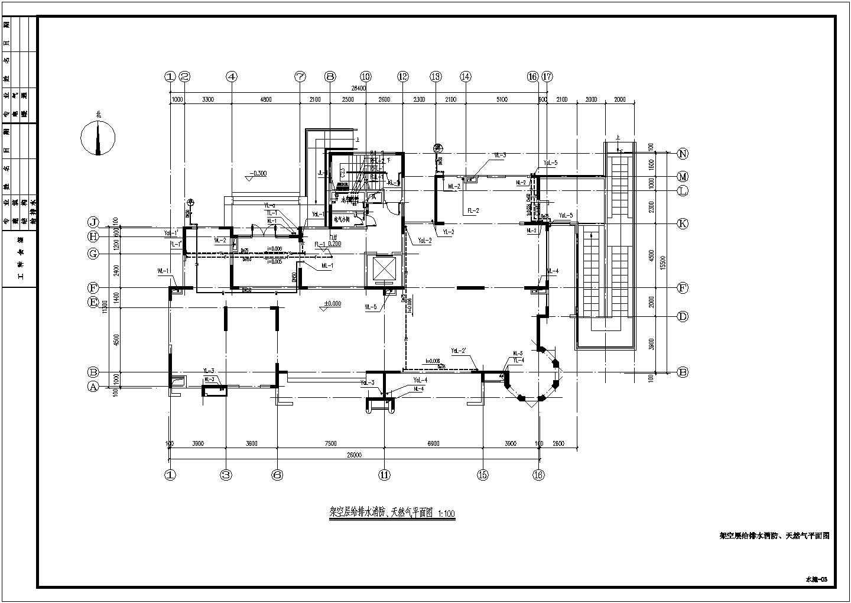 高档住宅小区给排水消防及天然气系统施工图