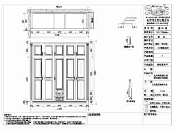 家具cad设计图,大全cad设计图家具免费下载cad2014面板图片