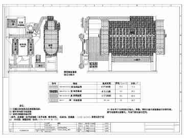 燃气锅炉v图纸图纸沐风精华免费下载_CO账号图纸原理土木图片