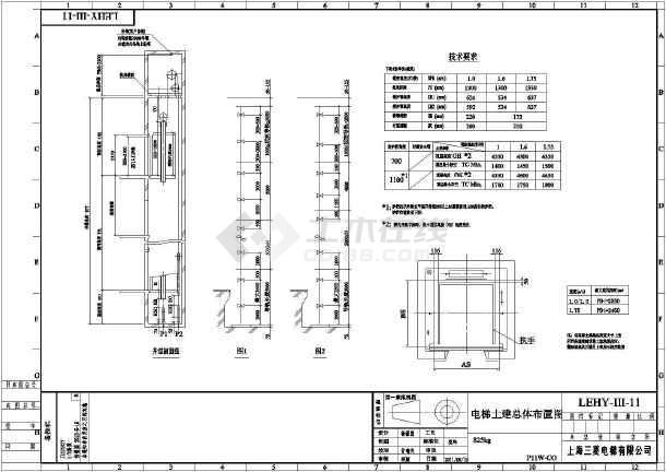 上海三菱电梯样本cad建筑结构图纸