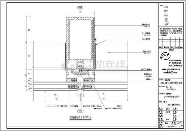 科研大楼点式玻璃幕墙隐框窗v科研图纸CAD方案f图纸不锈钢图片