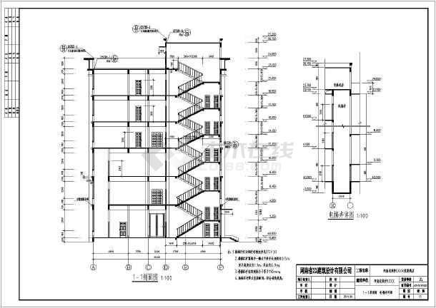 六层框架结构快捷酒店建筑设计cad施工图(含平面图,立面,剖面)