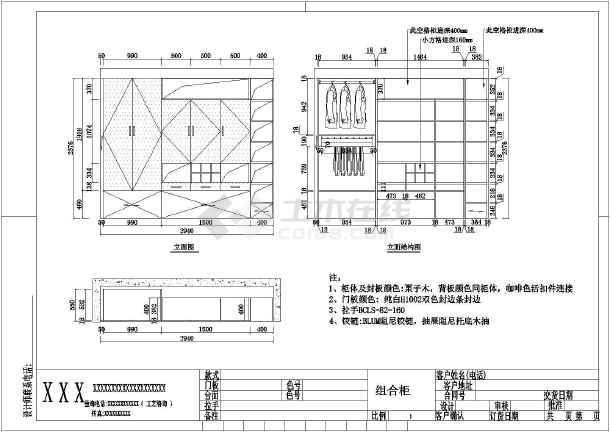 本图纸为榻榻米衣柜书柜电脑桌组合样品图,内容包括:立面图,立面结构