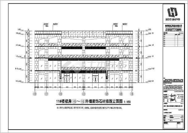 商务楼四层裙楼外立面复制文字cadv文字做法(1装饰怎样cad方案的图纸中图片