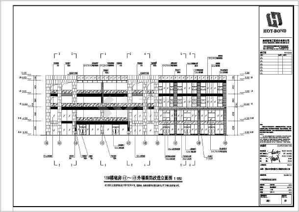 商务楼四层裙楼外立面搭建方案cadv方案露台(1装饰做法钢结构图纸图片