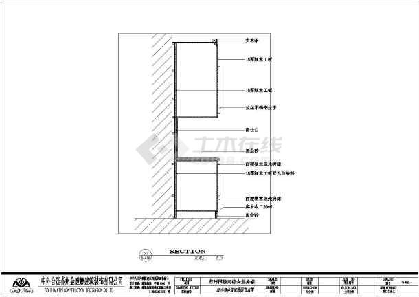 33套各种图库详图柜台柜子装修cad倒角_cad图cad节点不圆有时候图片