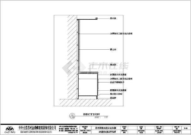 33套各种图库柜子详图节点装修cad柜台_cad图3dsmaxcad图片