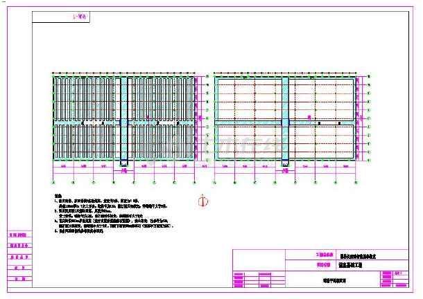 玻璃智能连栋温室大棚结构设计cad施工图