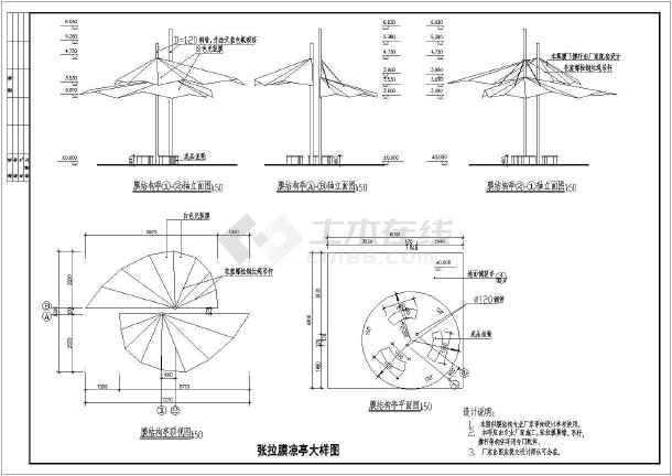 仿古亭子设计膜结构亭设计cad施工图