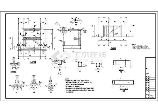 图纸建筑施工目录下载(CAD)_cad旱厕整理资料电站光伏图纸图纸图片