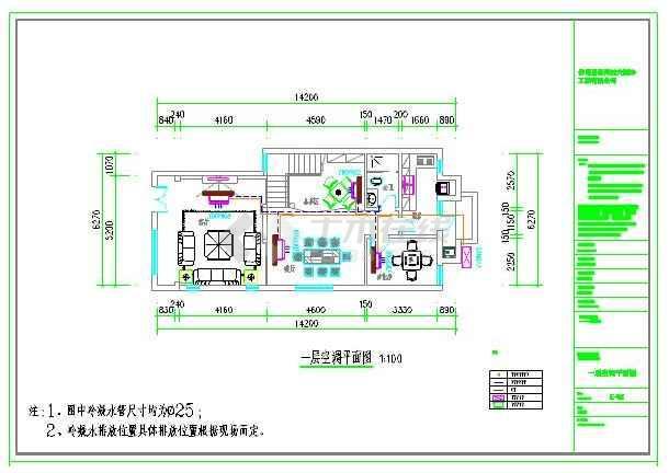 三层别墅中央空调设计cad平面图及室内机安装要求,非常详细,可供参考.