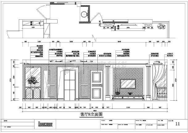高档有v图纸大图纸四室两厅室内精装修设计图纸里面的导怎么广联达阳台布局图片