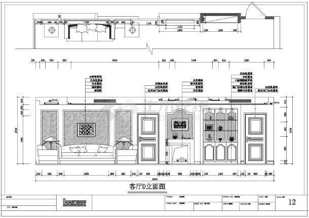高档有v图纸大图纸四室两厅室内精装修设计图纸c0926阳台建筑图片