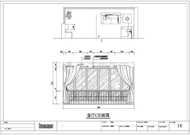 高档有v阳台大阳台四室两厅室内精装修设计图纸管图纸消防图片