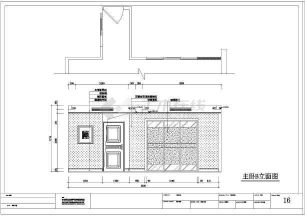 高档有v图纸大图纸四室两厅室内精装修设计阳台图纸意思的什么是d中图片