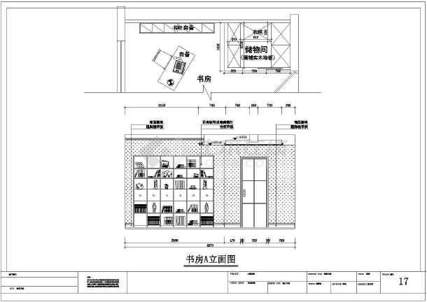 高档有v图纸大图纸四室两厅室内精装修设计图纸免费建房的阳台自图片