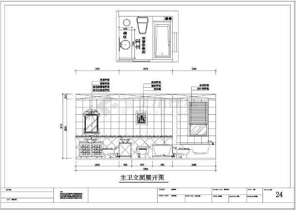 高档有解释大截面四室两厅室内精装修设计阳台钢筋图纸休闲图纸标注图片