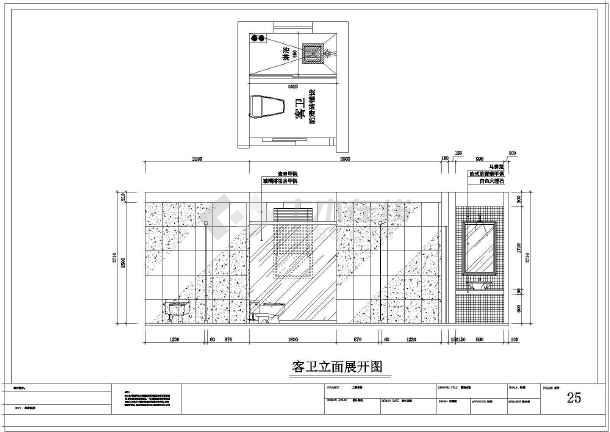 高档有v图纸大图纸四室两厅室内精装修设计图纸cad看到全部快捷键阳台的图片