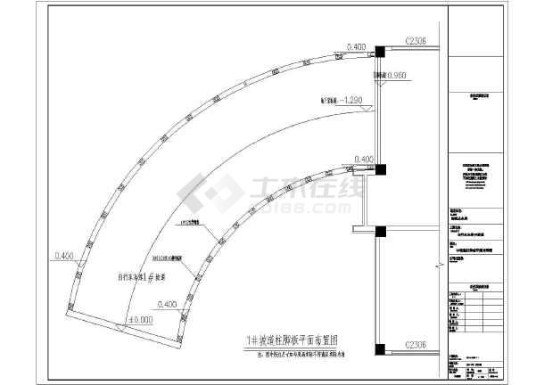 半地下室自行车车库钢结构雨棚设计cad方案图图片