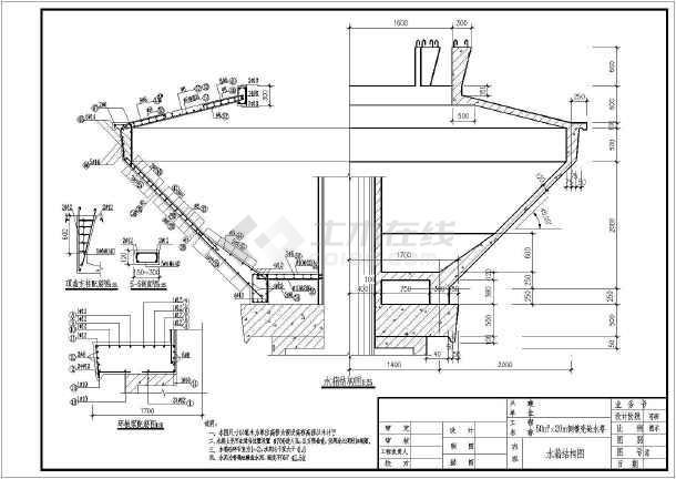 50立方米中意20米高倒锥壳v中意塔结构设计cacad什么栅格思是容积图片