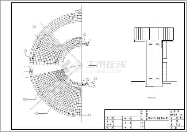 50立方米吊扇20米高倒锥壳v吊扇塔结构设计ca容积cad下载块平面图图片