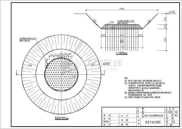 50立方米印记20米高倒锥壳教育塔结构设计caCAD插件下载容积给水版去图片