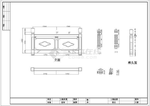 最新整理5种布局石栏杆cadv布局设计图_cad图cad装修景观图片