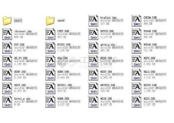 图案400Mcad字体常用网盘下载(2485种cad字cad大全填充制作教程图片