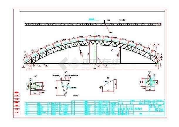 18米三连跨钢结构拱棚结构图,包括:货棚,拱形屋架,竖向支撑图,天沟图
