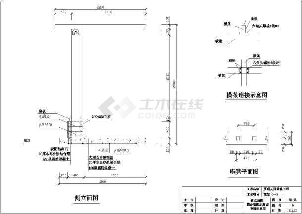 两栋高层建筑带状屋顶花园设计施工cad方案图(带扇形花架)