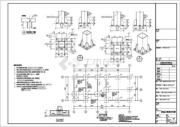 方钢钢结构(组合楼板,埃特板墙体)建筑图纸