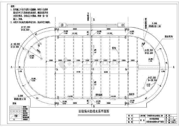 某400米跑道及篮排球场建筑施工图