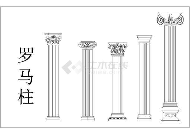 西方欧式风格室内装修设计罗马柱及护栏花瓶窗套cad