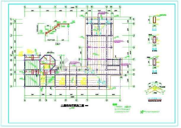 三层砖木结构房屋结构设计cad施工图(木屋架)图片3