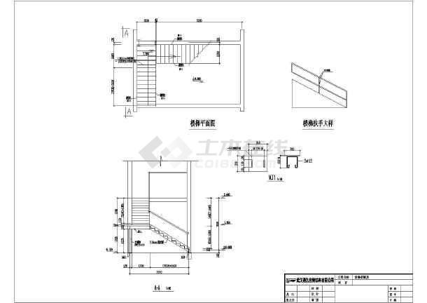 钢结构隔层设计图cad