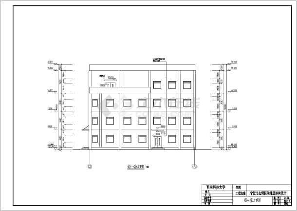 2300平米4层幼儿园建筑、结构全套设计图(框架结构)毕业设计(包括计算书、任务书、图纸、翻译、目录、详细毕业答辩PPT)-图2