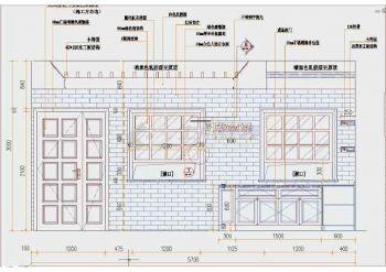【平面布置图】现代图纸时尚店整体蛋糕装修c7k7皇家店面怎么得海战图片